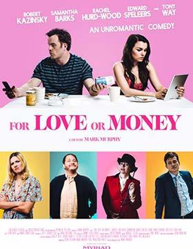 دانلود فیلم برای عشق یا پول