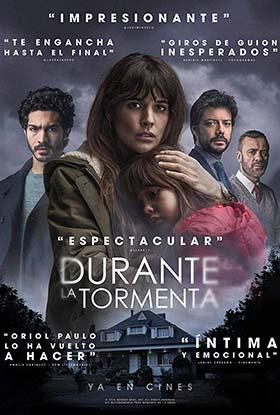 دانلود فیلم سراب Mirage 2018 زیرنویس فارسی