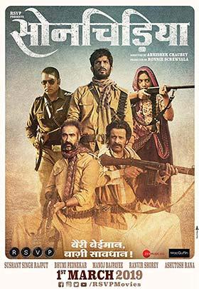 دانلود فیلم سونچیریا Sonchiriya 2019