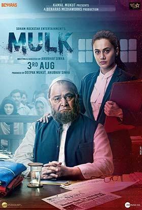 دانلود فیلم دوبله فارسی Mulk 2018