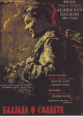 دانلود فیلم شعار سرباز Ballad of a Soldier 1959