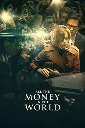 دانلود فیلم تمام پول دنیا دوبله فارسی