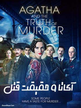 دانلود فیلم دوبله فارسی Agatha and the Truth of Murder 2018