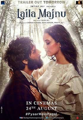 دانلود فیلم لیلی و مجنون زیرنویس فارسی Laila Majnu 2018