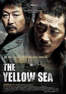 دانلود فیلم دریای زرد The Yellow Sea 2010 زیرنویس فارسی