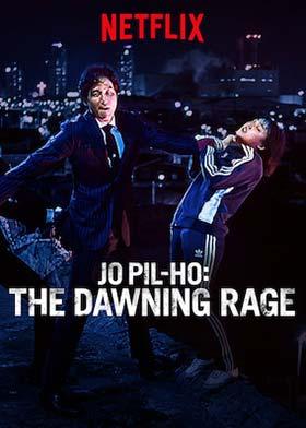 دانلود فیلم Jo Pil Ho The Dawning Rage 2019