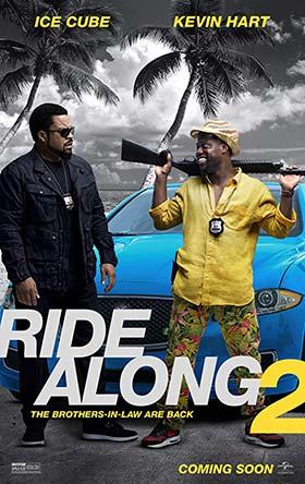 دانلود فیلم سواری با هم 2 Ride Along 2 2016 زیرنویس فارسی