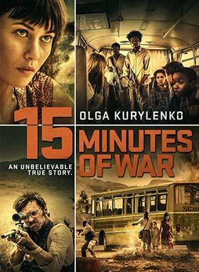 دانلود فیلم ۱۵ Minutes Of War 2019