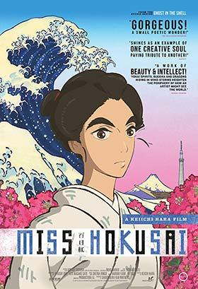 دانلود انیمیشن دوبله فارسی خانم هوکسای Miss Hokusai 2015