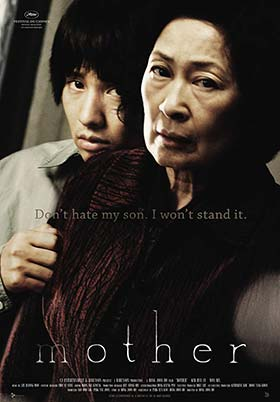 دانلود فیلم زیرنویس فارسی چسبیده مادر Mother 2009
