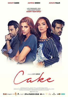 دانلود فیلم Cake 2018