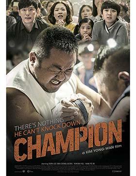 دانلود فیلم Champion 2018