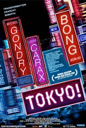 دانلود فیلم Tokyo 2008