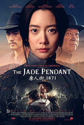 دانلود فیلم دوبله فارسی The Jade Pendant 2017