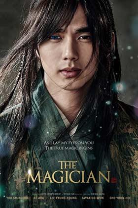 دانلود فیلم جادوگر The Magician 2015