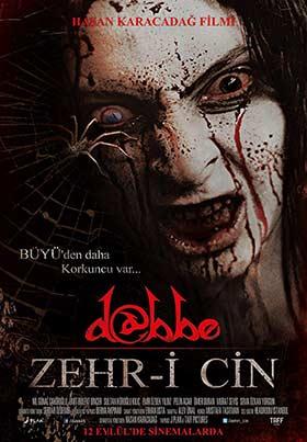 دانلود فیلم Dabbe: Zehr-i Cin 2014 زیرنویس فارسی چسبیده