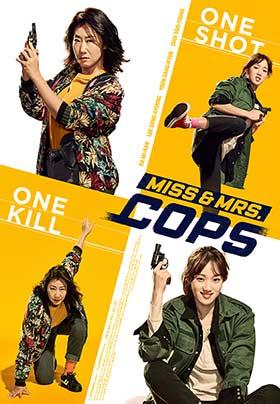 دانلود فیلم Miss and Mrs Cops 2019