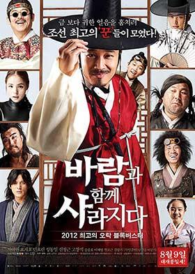 دانلود فیلم دوبله فارسی The Grand Heist 2012
