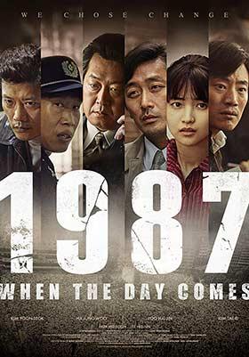 دانلود فیلم دوبله فارسی ۱۹۸۷ When the Day Comes 2017