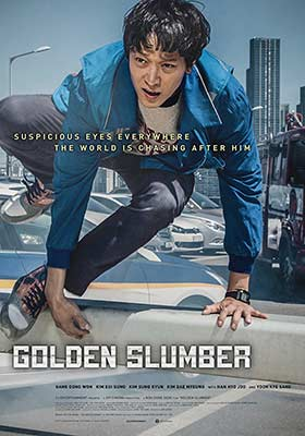 دانلود فیلم Golden Slumber 2018