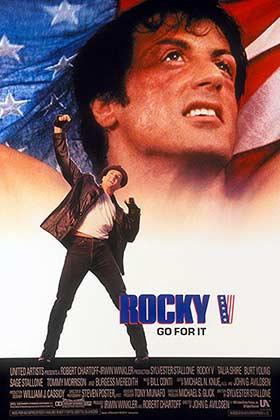 دانلود فیلم دوبله فارسی راکی ۵ Rocky V 1990 زیرنویس فارسی چسبیده