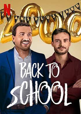 دانلود فیلم Back To School 2019