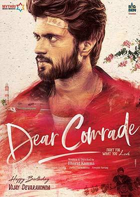 دانلود فیلم Dear Comrade 2019