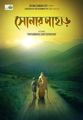 دانلود فیلم Shonar Pahar 2018