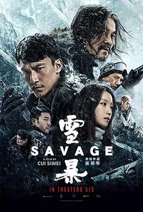 دانلود فیلم Savage 2018