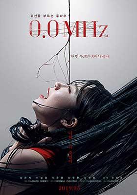 دانلود فیلم 0.0 Mhz 2019 زیرنویس فارسی چسبیده