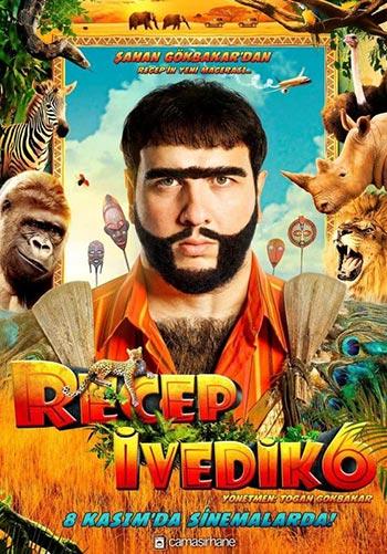 دانلود فیلم زیرنویس فارسی چسبیده رجب ایودیک ۶ Recep Ivedik 6 2019
