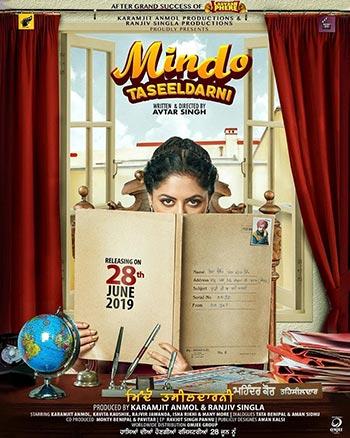 دانلود فیلم زیرنویس فارسی میندو تسیلدارنی Mindo Taseeldarni 2019