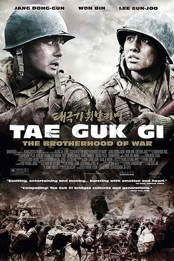 دانلود فیلم زیرنویس فارسی چسبیده Tae Guk Gi The Brotherhood of War 2004