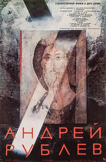 دانلود فیلم زیرنویس فارسی آندری روبلف Andrei Rublev 1966