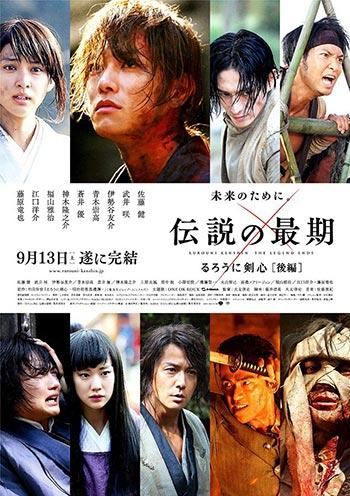 دانلود فیلم زیرنویس فارسی چسبیده رورونی کنشین قسمت سوم: افسانه پایان می یابد Rurouni Kenshin Part III: The Legend Ends 2014