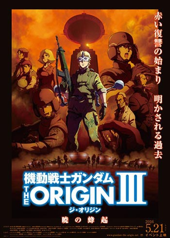 دانلود انیمیشن Mobile Suit Gundam: The Origin III - Dawn of Rebellion 2016