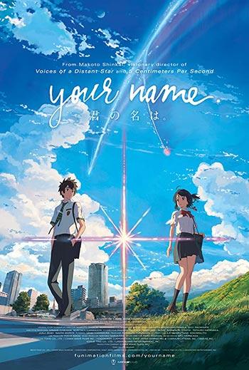 دانلود انیمیشن زیرنویس فارسی چسبیده اسم تو Your Name 2016