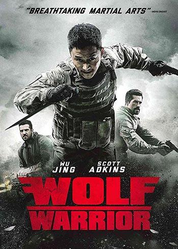 دانلود فیلم زیرنویس فارسی چسبیده گرگ جنگجو Zhan lang 2015