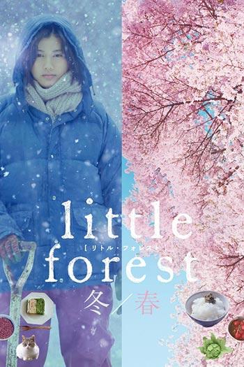 دانلود فیلم زیرنویس فارسی چسبیده جنگل کوچک: زمستان / بهار Little Forest: Winter/Spring 2015