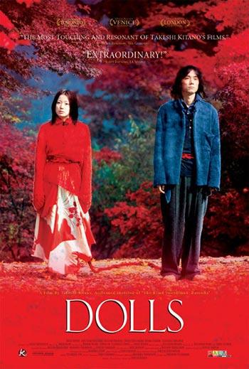 دانلود فیلم زیرنویس فارسی چسبیده عروسک ها Dolls 2002