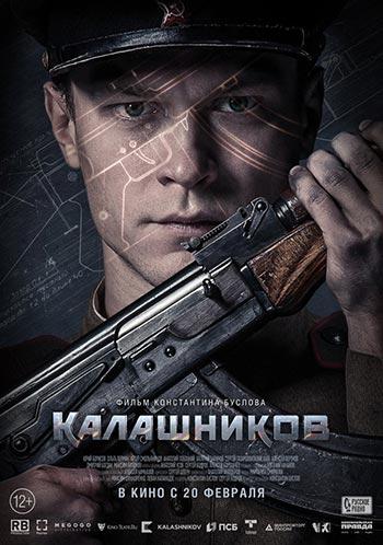 دانلود فیلم زیرنویس فارسی چسبیده کلاشنیکف Kalashnikov 2020
