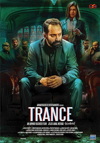 دانلود فیلم زیرنویس فارسی چسبیده Trance 2020