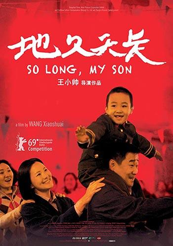 دانلود فیلم زیرنویس فارسی چسبیده خداحافظ پسرم So Long My Son 2019
