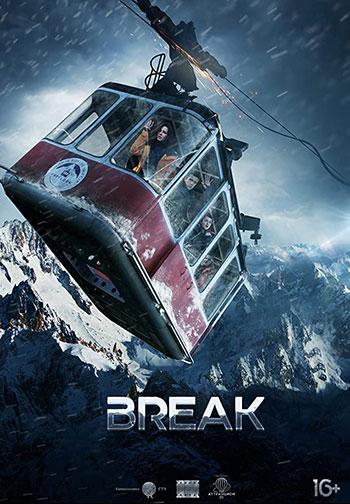 دانلود فیلم زیرنویس فارسی چسبیده شکستن Break 2019