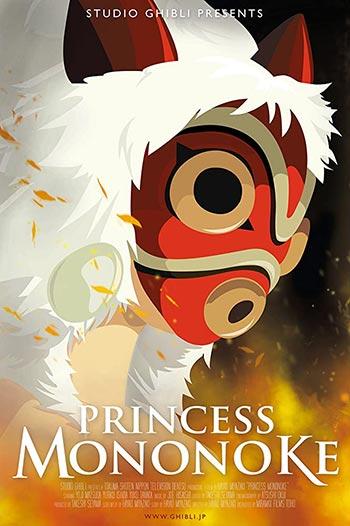 دانلود انیمیشن دوبله فارسی شاهزاده مونونوکه Princess Mononoke 1997