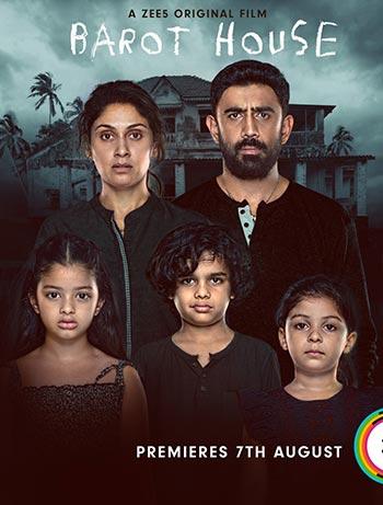 دانلود فیلم زیرنویس فارسی چسبیده خانواده باروت Barot House 2019