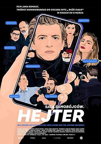 دانلود فیلم زیرنویس فارسی چسبیده متنفر The Hater 2020