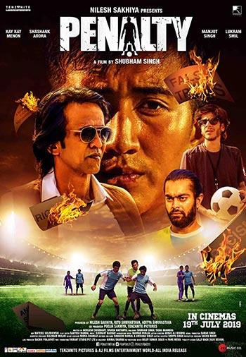دانلود فیلم زیرنویس فارسی چسبیده مجازات Penalty 2019
