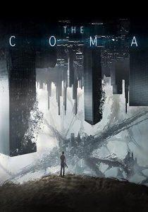 دانلود فیلم زیرنویس فارسی چسبیده کما Coma 2019 دوبله فارسی