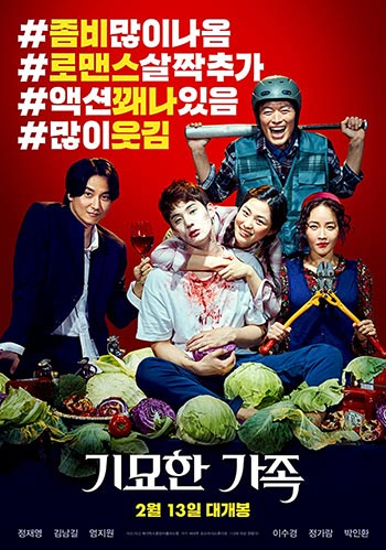 دانلود فیلم زیرنویس فارسی چسبیده خانواده عجیب زامبی فروشی The Odd Family Zombie On Sale 2019